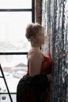 Агата, фото с сайта Sexoufa.io